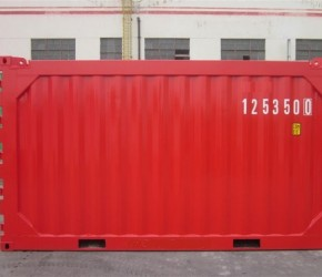 15ft Offshore DNV container4