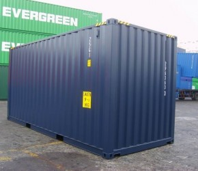 20ft HC Sea-Storage container2