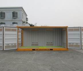 20ft HC Full Side Acces DG container3